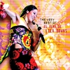 Couverture de l'album The Very Best of El alma de Lila Downs