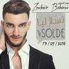 Cover of the album تسلا ليا الصولد - Single