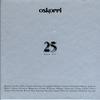 Cover of the album 25 Kantu Urte
