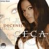 Cover of the album Decenija (Serbian Music)
