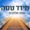 Couverture du titre ATA ELOKIM