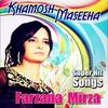 Couverture de l'album Khamosh Maseeha