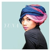 Cover of the album Yuna
