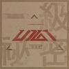 Cover of the album 일급비밀 一級秘密 - EP