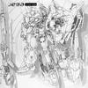 Cover of the album Type Xer0 EP