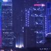 Couverture de l'album HK