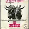 Cover of the track petite Marie (elle fait le couscous), La