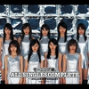 Cover of the album Morningmusume。All Singles Complete - 10th Anniversary