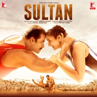 Cover of the track Sultan (Original Motion Picture Soundtrack)