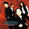 Cover of the album Lindberg Extra Flight II