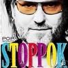 Cover of the album Popschutz (Bonus Edition)