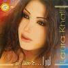 Couverture de l'album Ha Teemel Eh