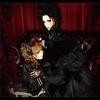 Cover of the album Vampire Requiem - Single