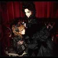 Cover of the track Vampire Requiem - Single