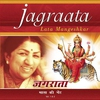 Cover of the album Jagraata, Vols. 1 & 2