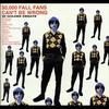 Couverture de l'album 50,000 Fall Fans Can't Be Wrong: 39 Golden Greats