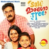 Couverture de l'album Salt Mango Tree (Original Motion Picture Soundtrack) - Single