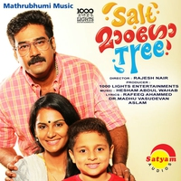 Cover of the track Salt Mango Tree (Original Motion Picture Soundtrack) - Single
