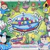 Cover of the album A Música Dos Brinquedos - Os Maiores Sucessos da Música Infantil