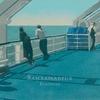 Cover of the album European