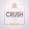 Cover of the track Crush (From Produce 101)
