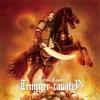 Cover of the album Sunesu Cavalry
