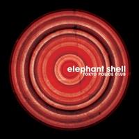 Couverture du titre Elephant Shell