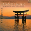 Cover of the album The Very Best of Japanese Music