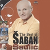 Cover of the album The Best Of (Serbian Music)