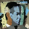 Cover of the album Kairos (feat. Frédéric Gaillardet, Kevin Reveyrand, Eric Seva & Nicolas Filiatreau)