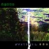 Couverture de l'album 26000