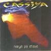 Cover of the album Naryé pa éfasé