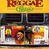 Cover of the album Reggae Classics