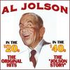 Couverture de l'album In The '20s, In The '40s