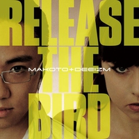 Cover of the track Release the Bird - EP