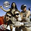 Cover of the album O Bagulho É Reggaeton