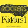 Cover of the album Rockers: Graduation in Zion 1978-1980