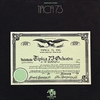 Couverture de l'album Típica 73
