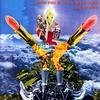 Couverture de l'album Death May Be Your Santa Claus