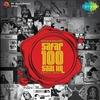 Cover of the album Centenary Of Indian Cinema - Safar Sau Saal Ka