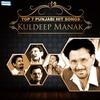 Couverture de l'album Top 7 Punjabi Hit Songs - Kuldeep Manak