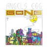 Couverture de l'album Angel's Egg