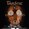 Cover of the album Mind Control (Bonus Track Version)