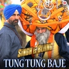 "Cover of the track Tung Tung Baje (From ""Singh Is Bliing"")"