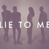Cover of the album Lie To Me - Single