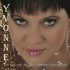 Couverture de l'album Ich will mit dir den Himmel berühren (Radio Edit) - Single