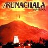 Cover of the album Arunachala