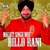 Cover of the album Billo Rani