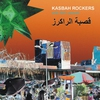 Cover of the album Kasbah Rockers