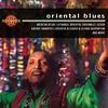 Cover of the album Oriental Blues